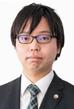 山内涼太弁護士